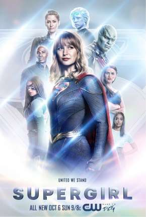 Série Supergirl - 5ª Temporada Legendada
